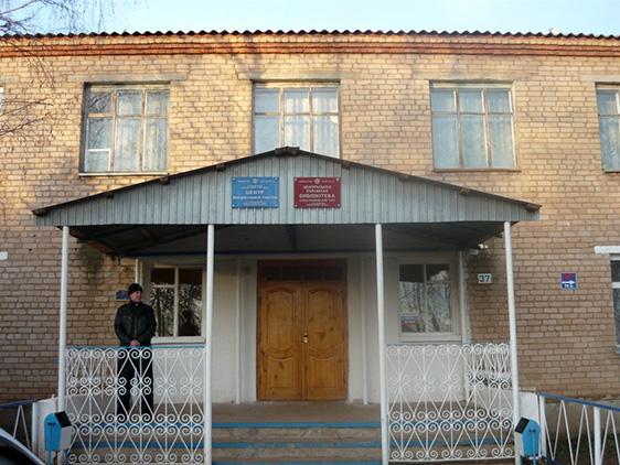 Картинки 75 лет оренбургскому району