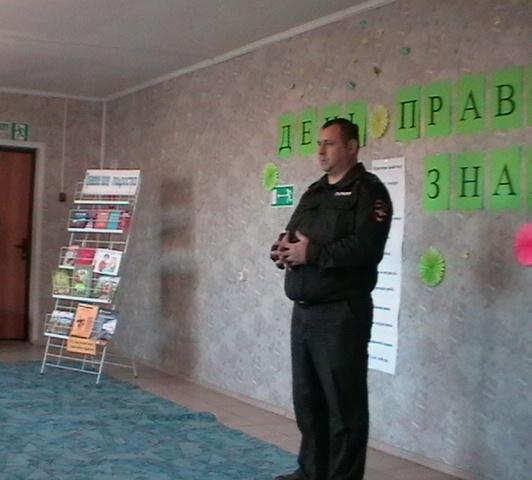 короткий период мероприятия в районной библиотеке по правовому просвещению собирается
